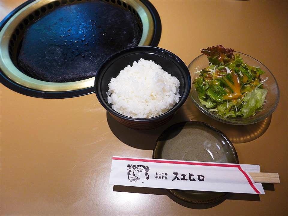 大阪牛排の末廣-石烤牛肉套餐