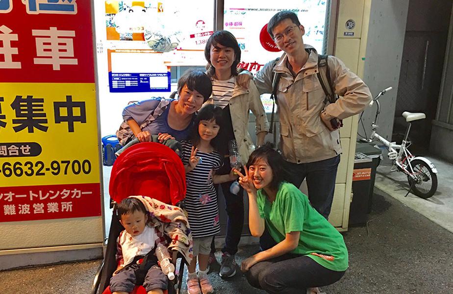 來自台灣的旅客!