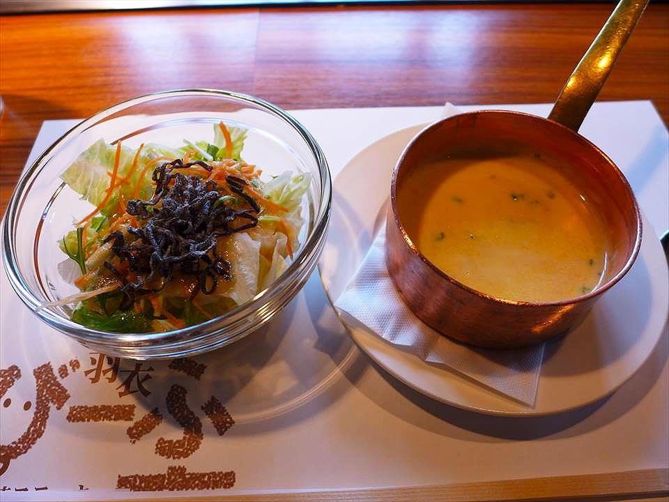 羽衣Beef亭-菲力牛排午間套餐