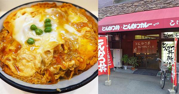 雞蛋超多,軟呼呼!日本橋的炸豬排店『KOKESHI(こけし)』