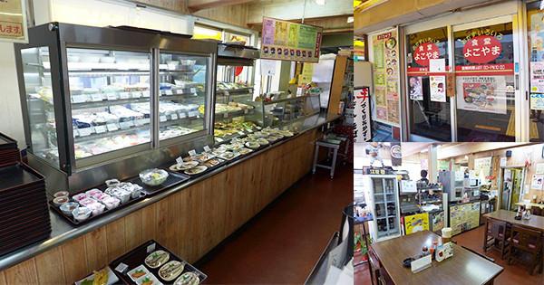 當地超人氣的庶民餐館!大阪堺・淺香山『食堂 Yokoyama(よこやま)』