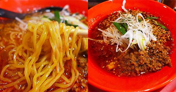54-船場担担麺