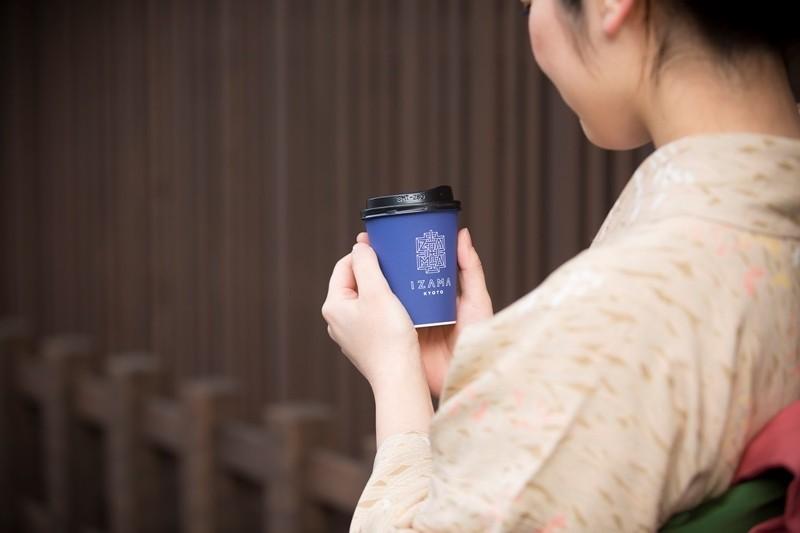 IZAMA-TO-GO-COFFE3