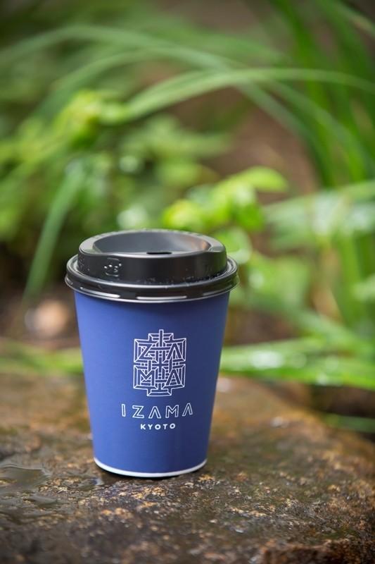 IZAMA-TO-GO-COFFEE1