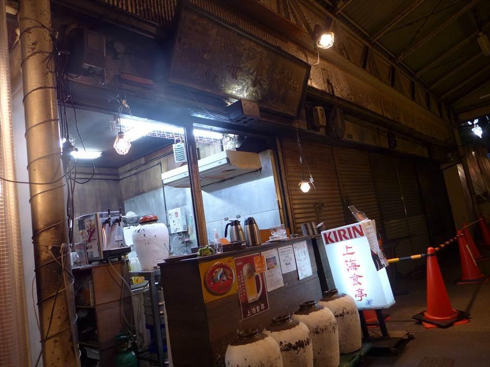 客人一直很多的超人氣店家! 天滿『上海食亭』