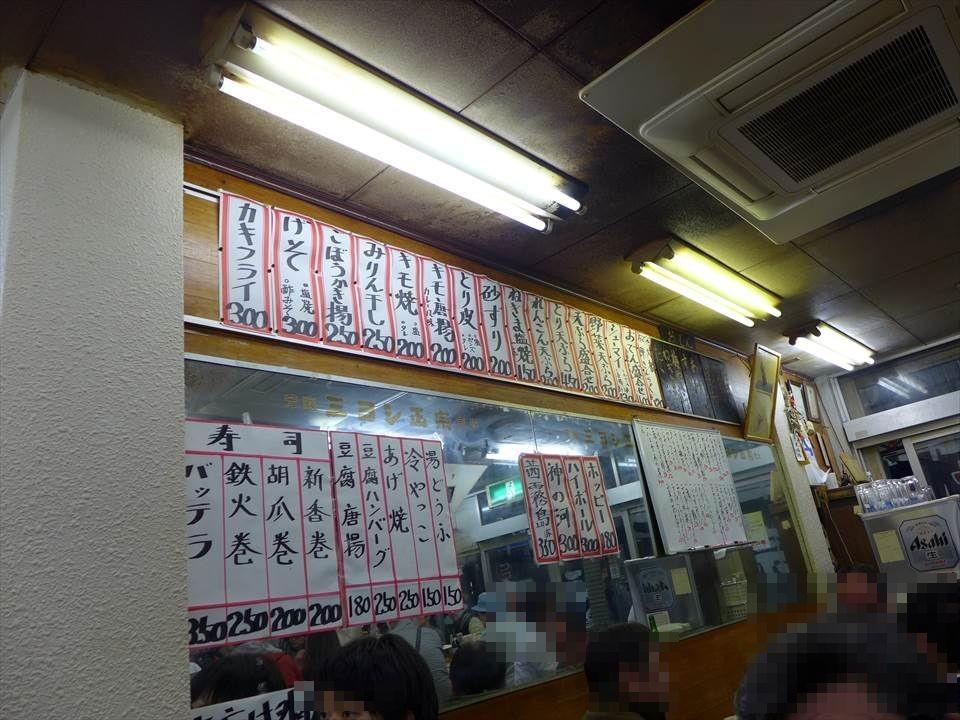 京屋本店-菜單