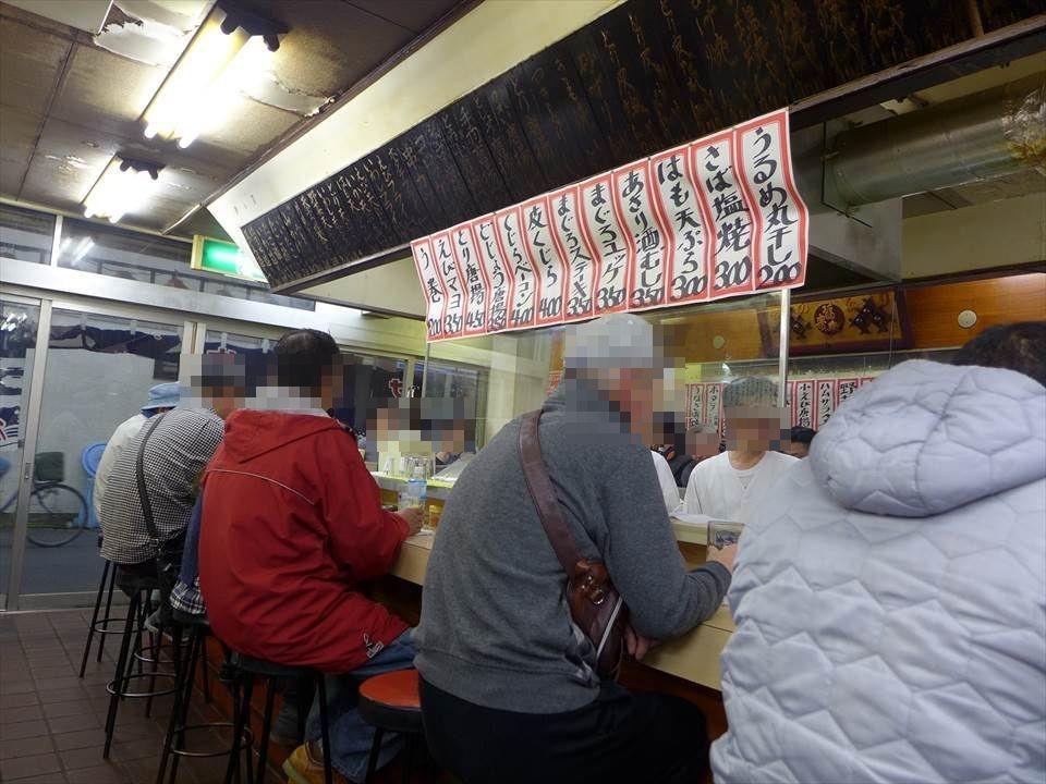 京屋本店-店內