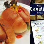 34-cafe-Cavalier
