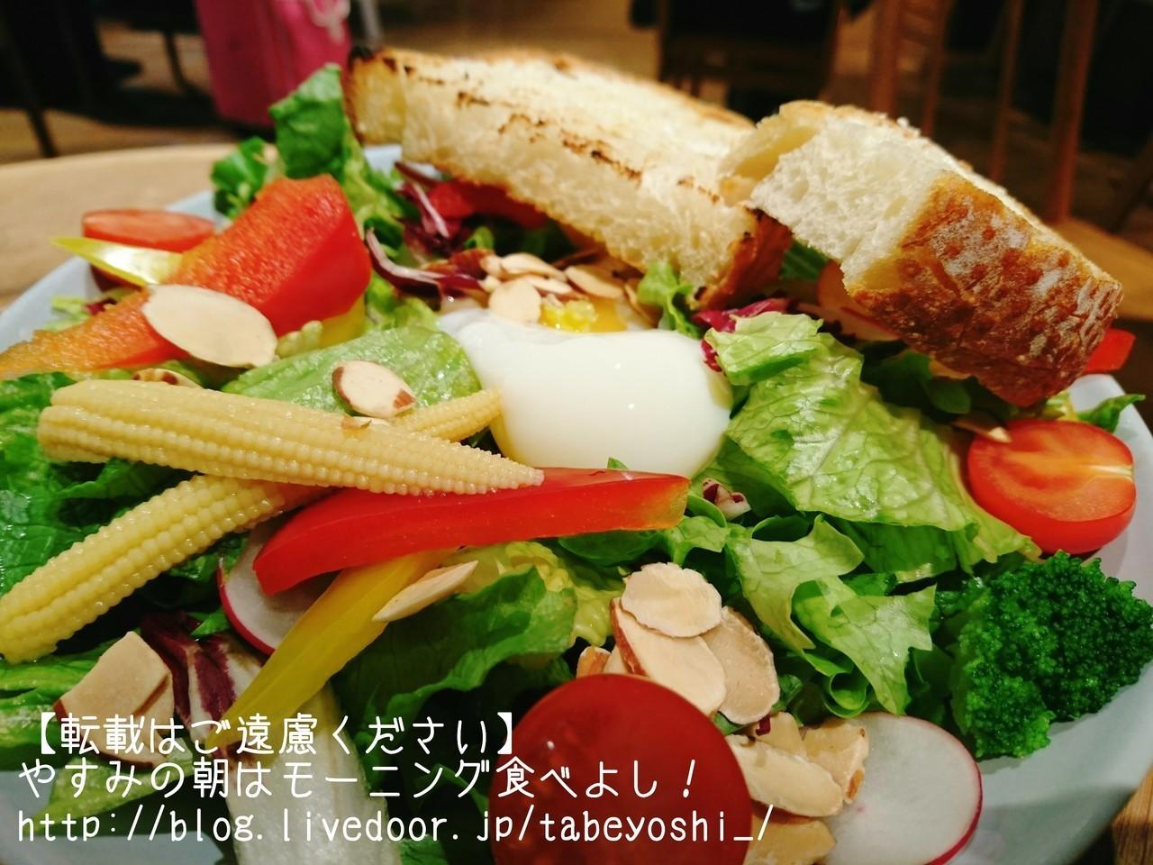 新大阪『Drip-X-Cafe』蔬菜饗宴的早餐
