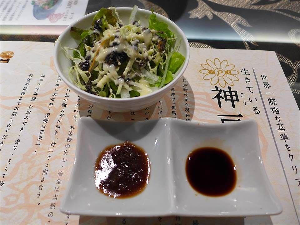 神戶牛瘦肉