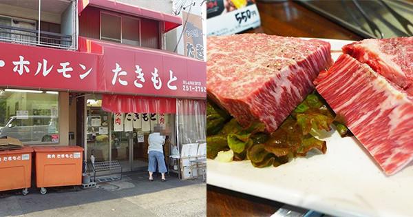 這裡的燒肉是極品!大阪堺市的人氣燒肉店『Takimoto(焼肉たきもと)』