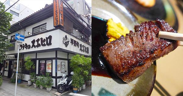 使用石板燒烤後顯得格外美味!辦公商圈的老店『牛排之末廣(ビフテキのスエヒロ)』
