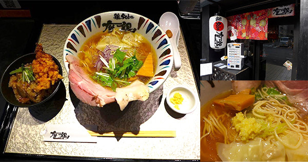 63-鶏Soba-座銀-南船場にぼし店