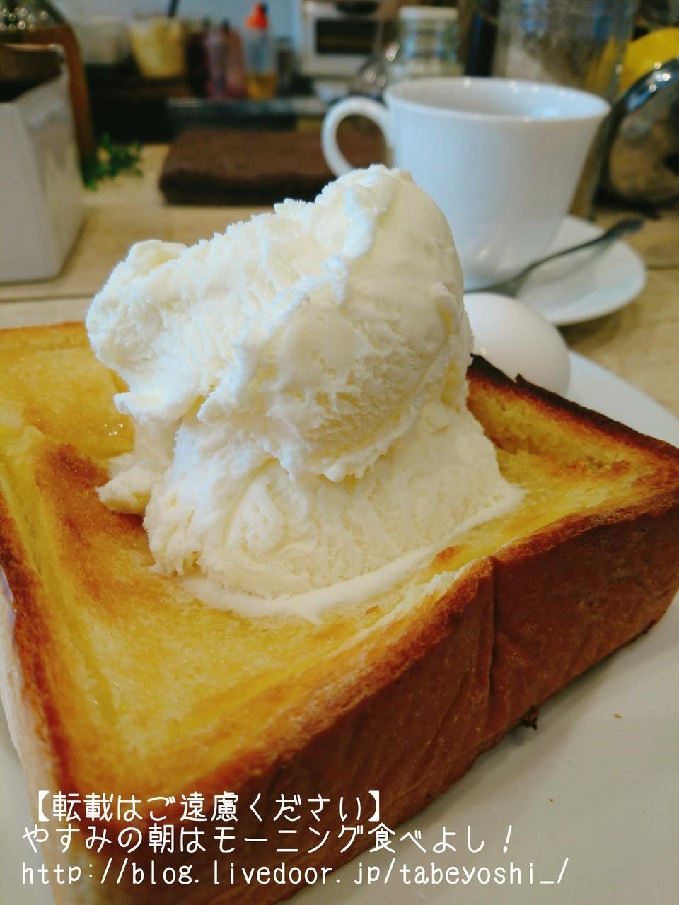 蜂蜜吐司加冰淇淋! 在北加賀屋『cafe du Ensemble』享受超滿足的早餐