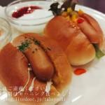 cafe Cavalier咖哩醬熱狗堡