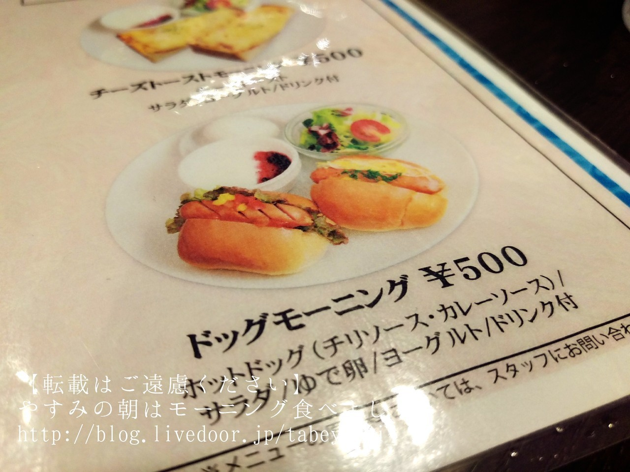 大阪cafe Cavalier-早餐