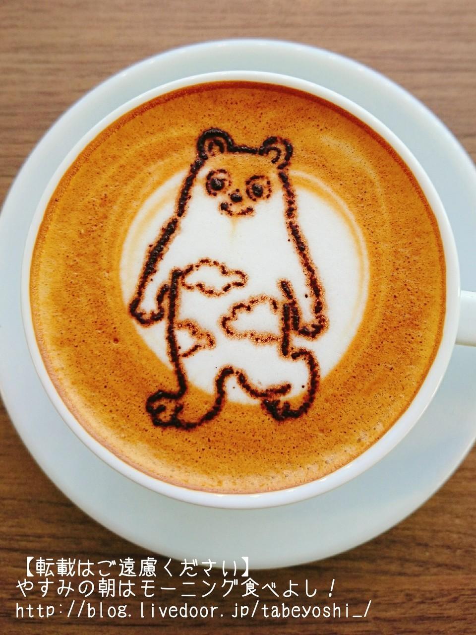 熱咖啡拉花