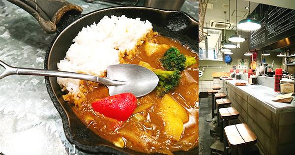 在梅田『攝取蔬菜的咖哩camp(野菜を食べるカレーcamp)』吃豐盛蔬菜咖哩當早餐!