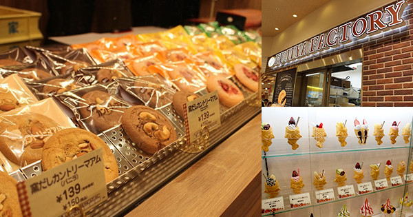 『不二家』的新概念店『FUJIYA FACTORY』日本首度登場。『阿倍野Q's MALL SWEET PARK(甜點區)』大幅度改裝重新開張!