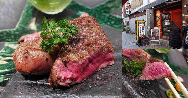 神戶・元町的神戶牛奢華牛排午餐! 『神戶牛 黒澤』