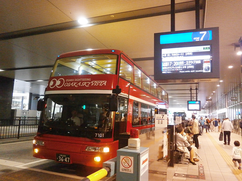 大阪站JR高速巴士站