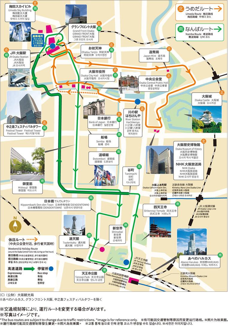 route_bus