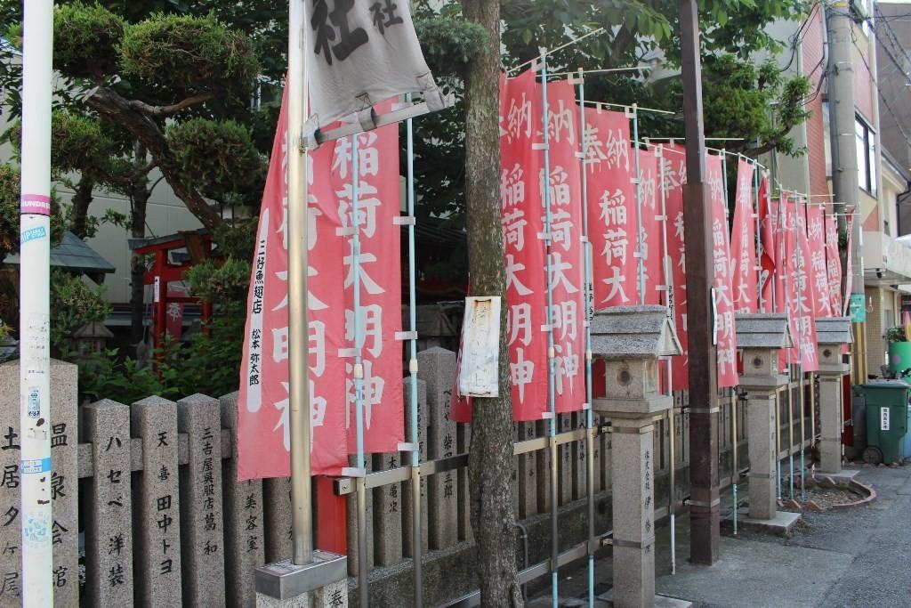 大阪新世界稻荷神社