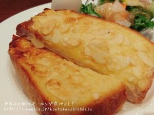 神戶Cafe comfort