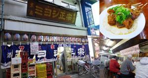 74-京屋本店