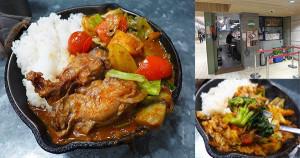 78-野菜を食べるカレー-camp