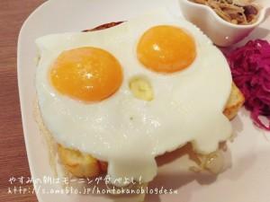 神戶ROUND POINT CAFE