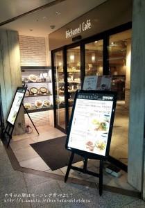 大阪Béchamel Café-715x1024