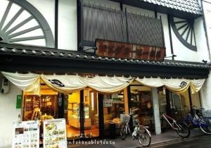 京都前田咖啡