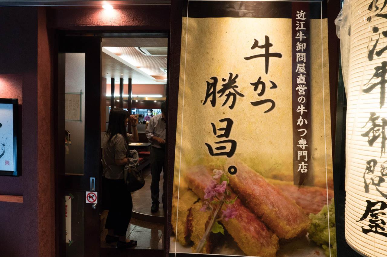大阪近江牛燒肉AFUMI亭