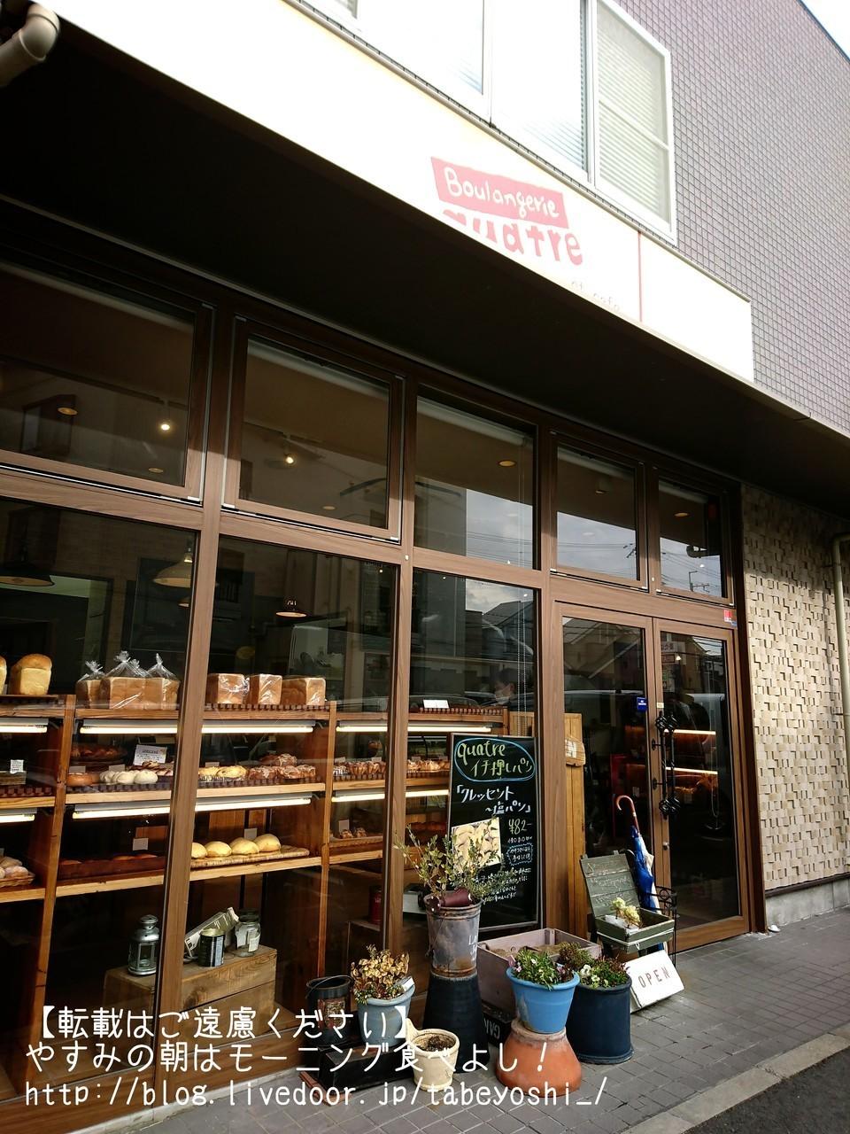 麵包咖啡店
