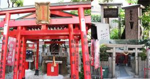 49-新世界稻荷神社