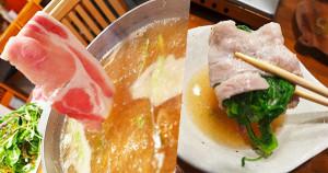 豬肉與有機蔬菜的店-YASU涮涮鍋