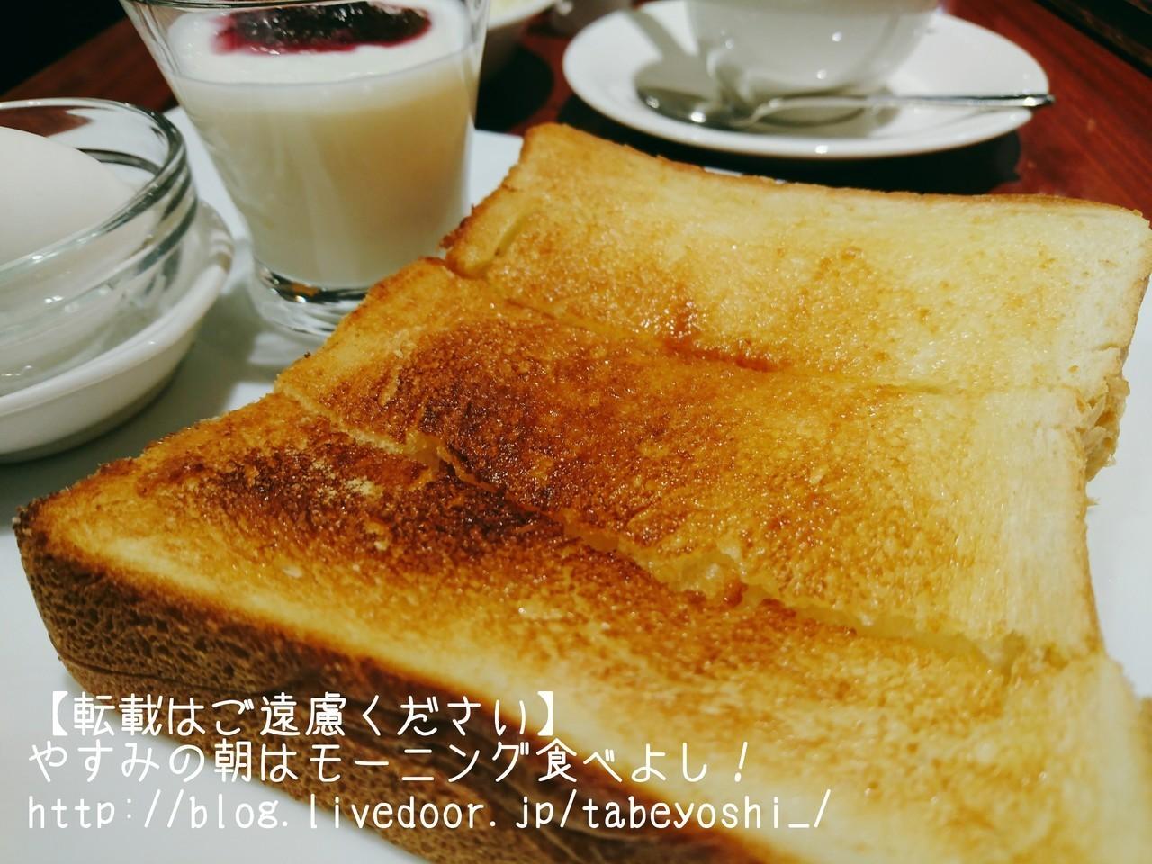 大阪黃豆粉土司