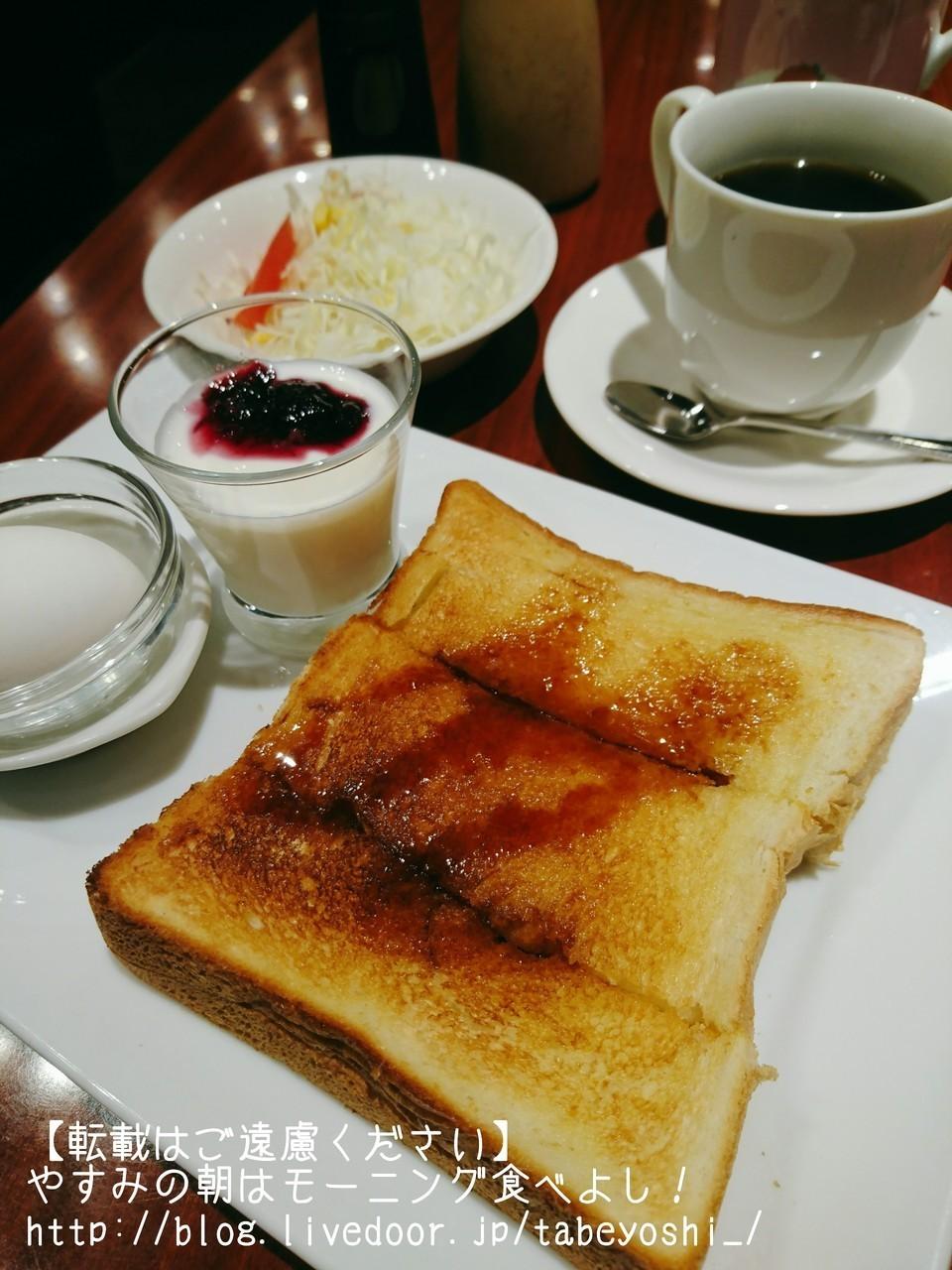 OCAT早餐