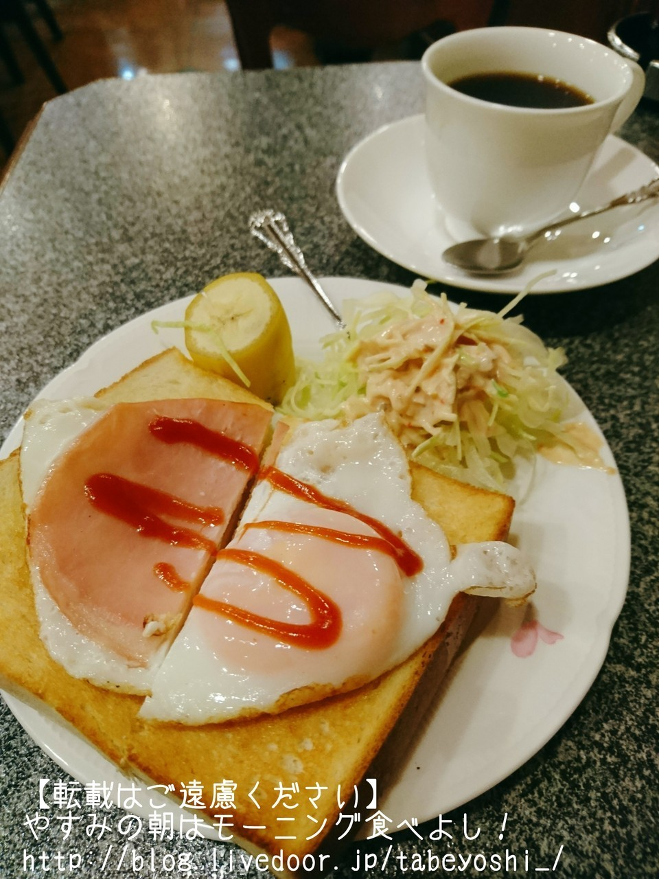 咖啡店早餐