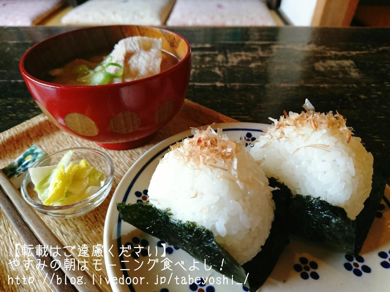 花隈的『SUIRATE(すいらて)』的暖暖飯糰早餐
