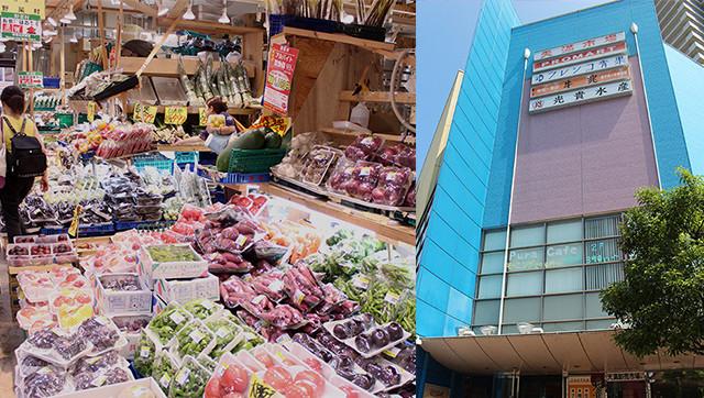 來逛當地人最愛的傳統市場吧!『天滿市場』超多便宜的蔬果魚肉令人眼花撩亂!
