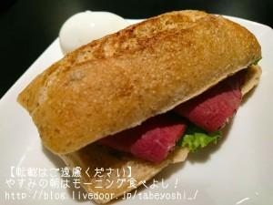 煙燻牛肉法國麵包三明治