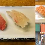 56-奴寿司