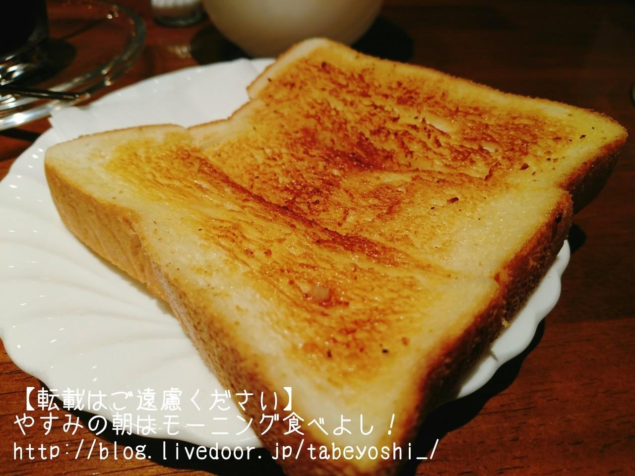 大阪難波KAMIN咖啡-烤吐司