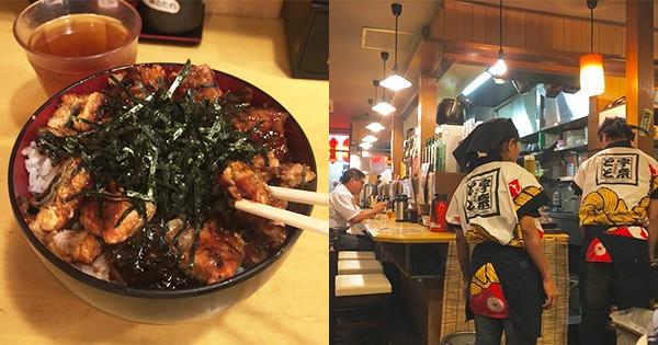 南森町『名代 宇奈とと』「鰻魚蓋飯」1碗只要500日圓!! 這麼便宜,就連大阪人也愛的美味!