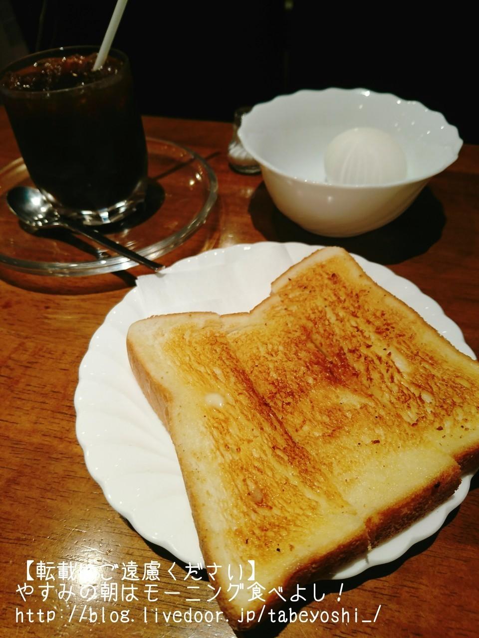 大阪難波KAMIN咖啡-早餐套餐