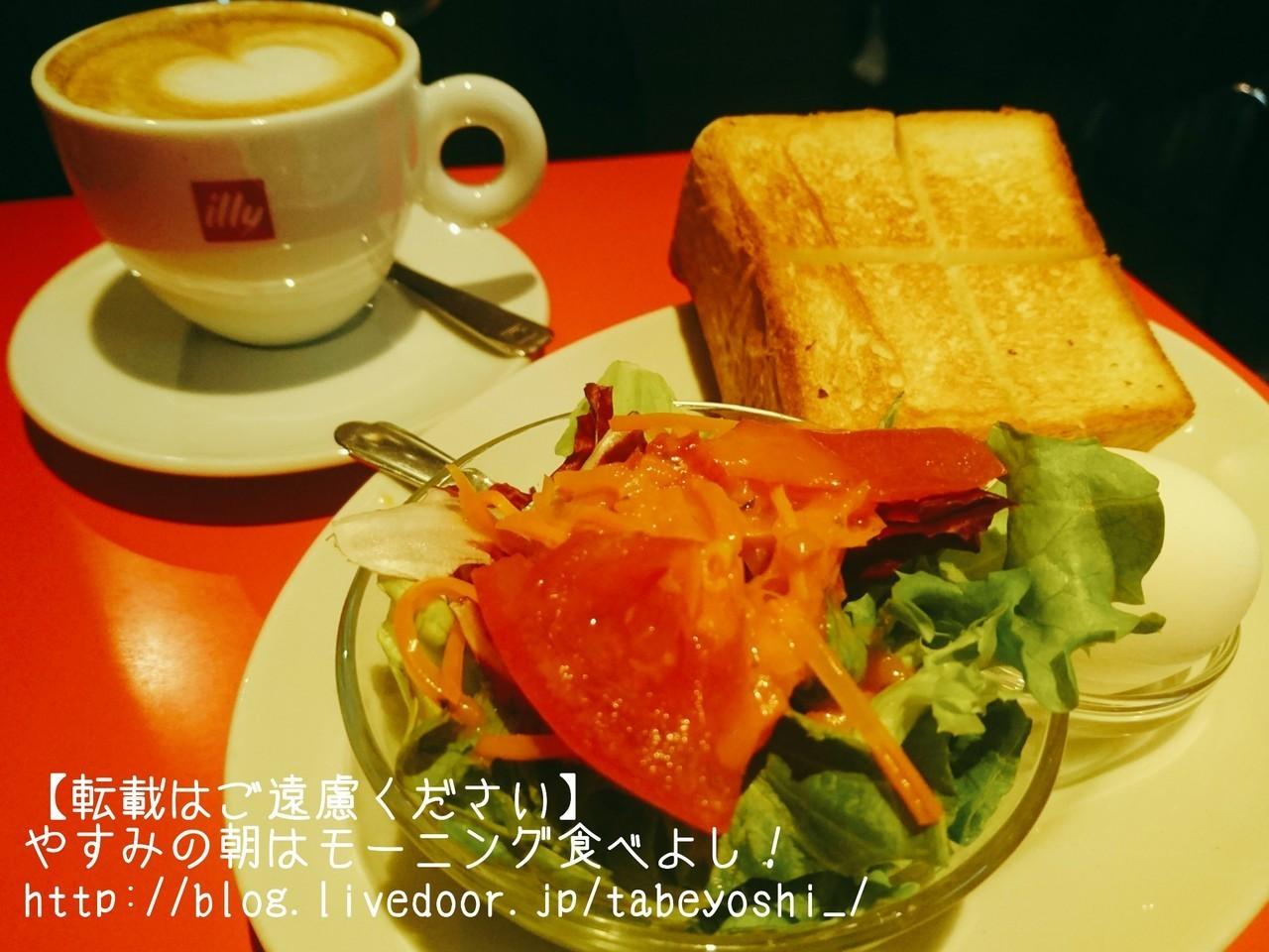 京都站的『Espressamente illy(エスプレッサメンテ イリー)』是個國際化的早餐景點!