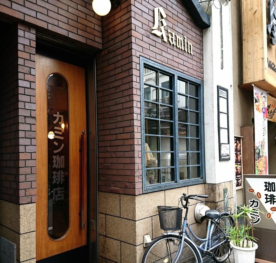位在難波中心安靜的傳統咖啡廳! 『KAMIN咖啡店(カミン珈琲店)』