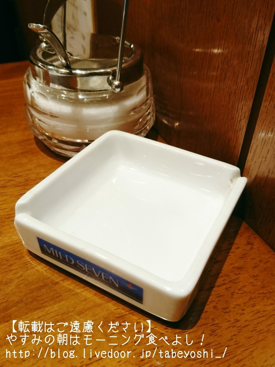 大阪難波KAMIN咖啡